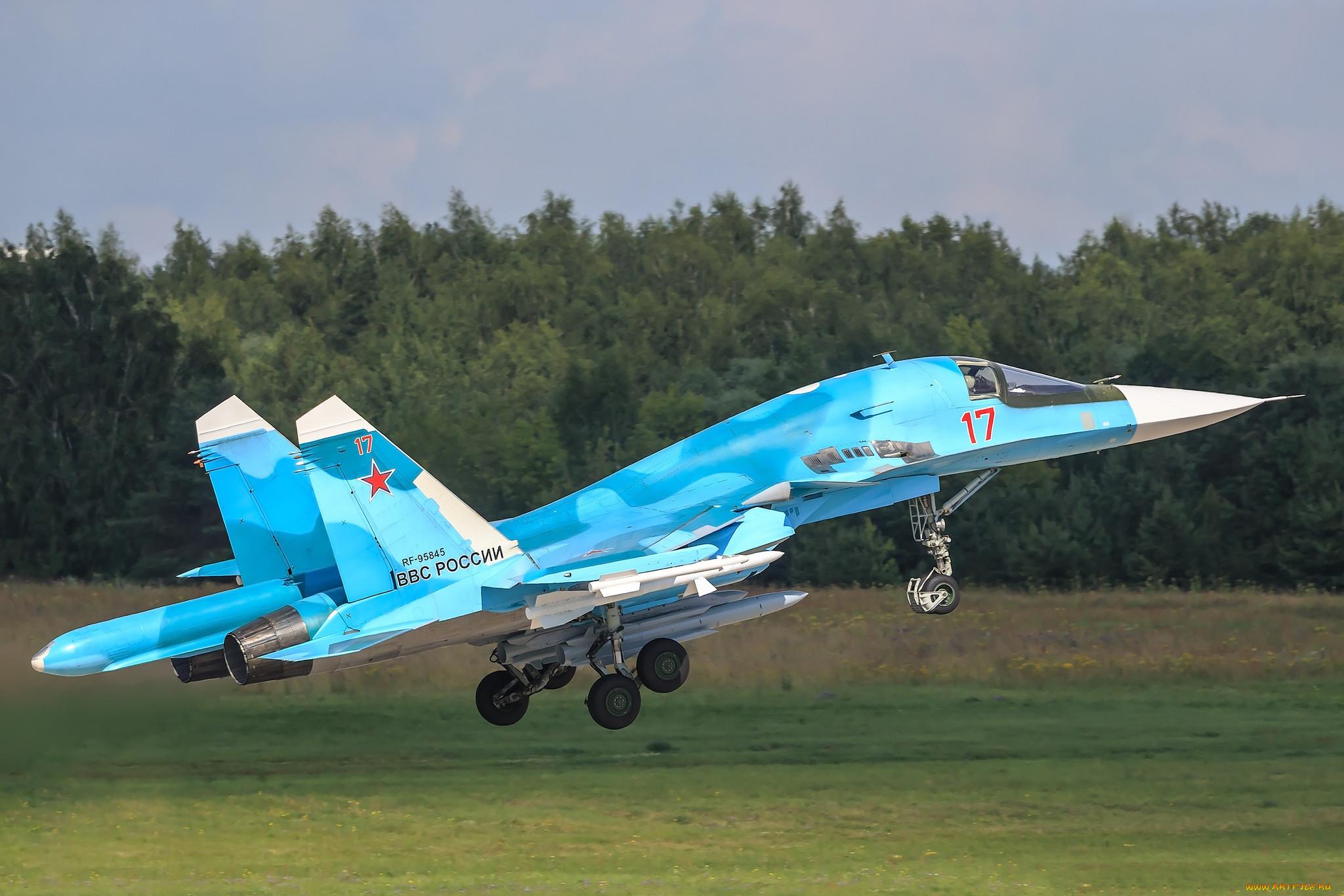 трактор отправится фото российских самолетов с названиями однодневный